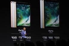 Apple официально представила новый 10,5-дюймовый iPad Pro