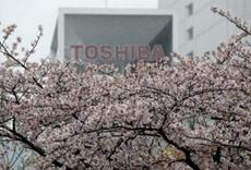 Toshiba просрочит публикацию годового финотчета