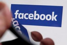 Прибыль Facebook подскочила на 71%