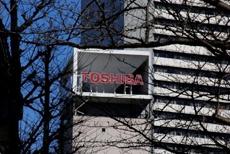 Toshiba открыта для переговоров с Western Digital о продаже полупроводникового производства