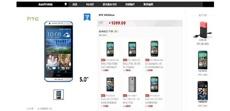 В Сети замечена мини-версия HTC Desire 820