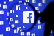 Facebook выплатила $40 тыс. за эксплоит для уязвимости ImageTragick