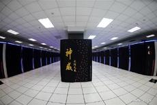 Рейтинг суперкомпьютеров TOP500: самые интересные факты