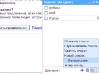 Планировщик задач - новый сервис Gmail