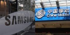 Samsung рассказала об успешном тесте 5G в Пекине