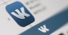 Как восстановить удалённые переписки «ВКонтакте»