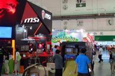 Чистая прибыль MSI выросла на 41%