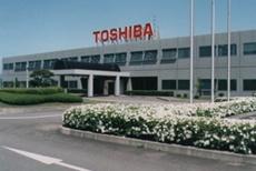 Toshiba заключила предварительное соглашение о продаже Toshiba Memory