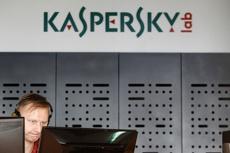 В США потребовали запретить военным пользоваться ПО «Лаборатории Касперского»