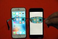 Турецкий изобретатель придумал систему защиты от любителей заглядывать в чужой смартфон