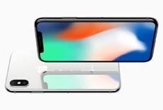 Новые смартфоны iPhone не впечатлили инвесторов