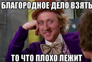 Киевская власть ищет бесхозные телеком-сети