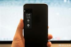 В Meizu Pro 7 все же будет второй дисплей