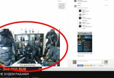 Стримера по Counter-Strike во время прямой трансляции захватили бойцы спецназа