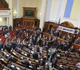 Возмущённая ИнАУ обратилась с открытым письмом к парламентариям