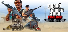 В GTA Online началась торговля оружием