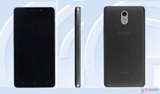 Фото неанонсированного смартфона Lenovo Vibe P1