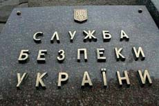 СБУ запретила использовать российские почтовые сервисы при регистрации доменных имен
