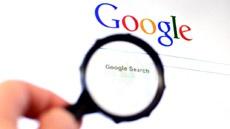Google запустил необычную возможность прямо в строке поиска