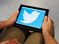 Twitter может внедрить кнопку для жалоб на фейковые новости