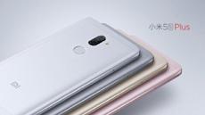 Владелец Mi5S Plus подал в суд на Xiaomi из-за отсутствия апдейта ПО