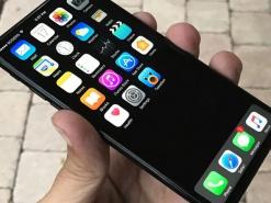 Разработчик Apple «слил» линейку iPhone8