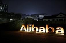 Alibaba открывает четыре дата-центра за рубежом