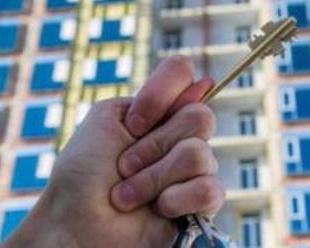 """Результат пошуку зображень за запитом """"Только государство может остановить мошенничества с недвижимостью"""""""