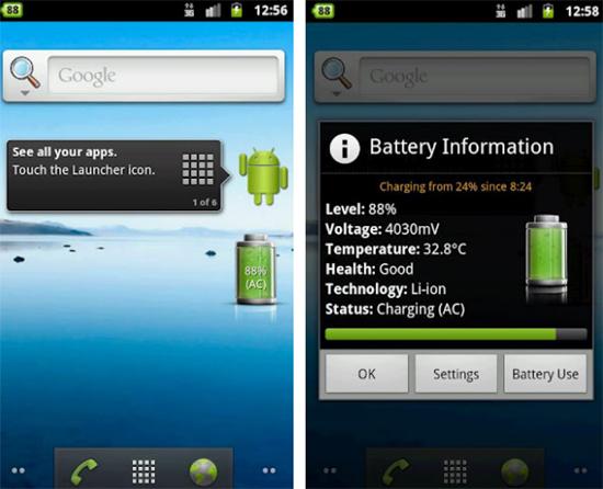 Программа Очистки Андроид