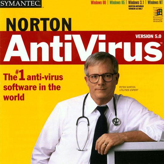 Легендарного антивируса больше не будет