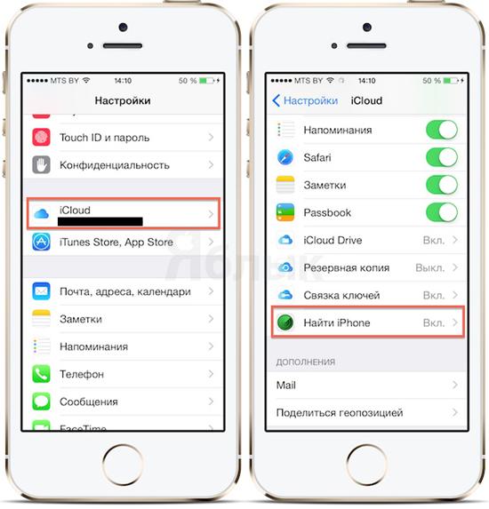 Как сделать управления устройством на айфоне