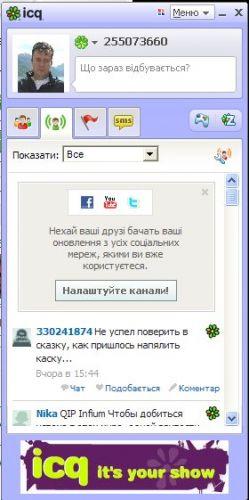 icq-social.jpg