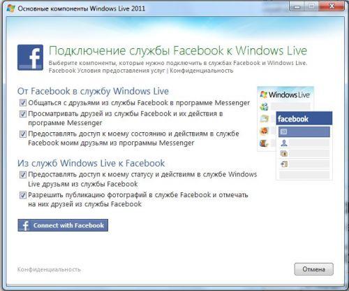 wlm-facebook-connect.jpg