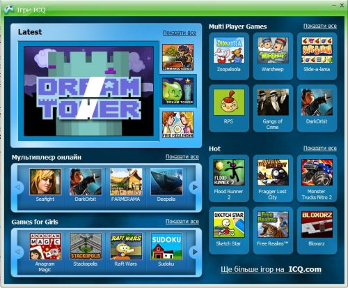 icq-games.jpg