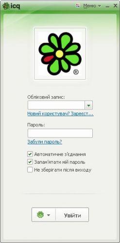 icq-start2.jpg