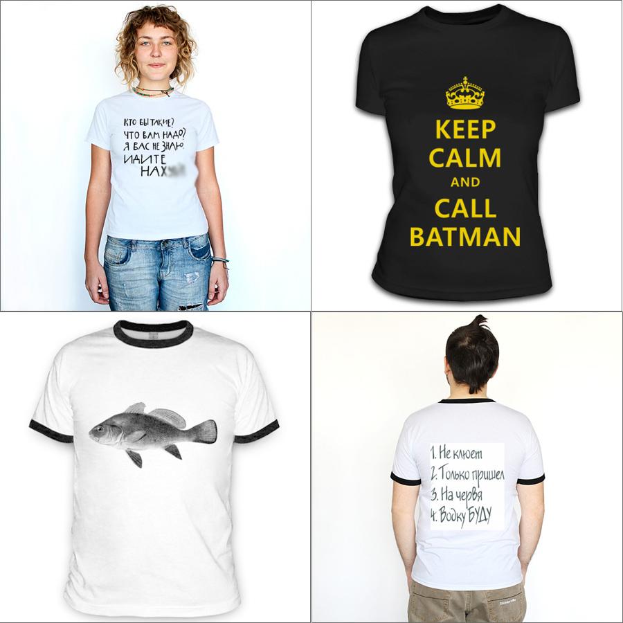 Как сделать себе надпись на футболку