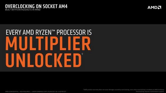 Все версии Ryzen будут иметь разблокированный множитель