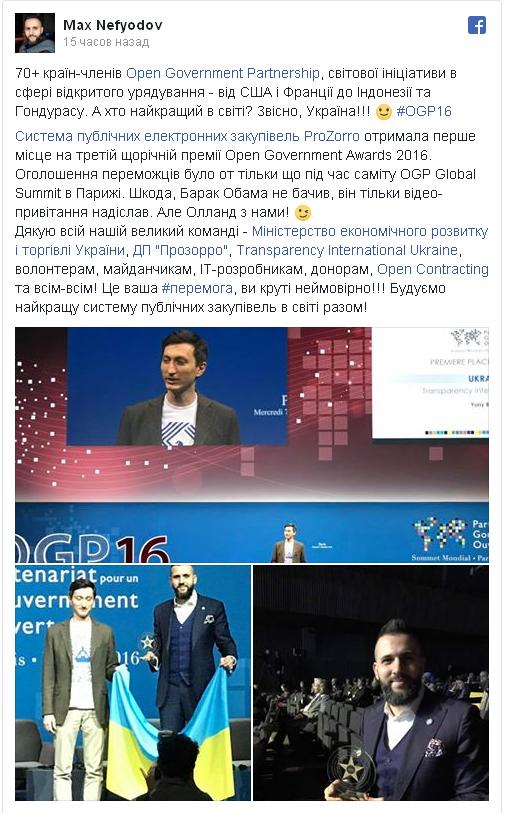 """Порошенко подписал законы, которые позволят ускорить строительство новых автомобильных дорог: """"Многие годы  в Украине их фактически не строили"""" - Цензор.НЕТ 1900"""