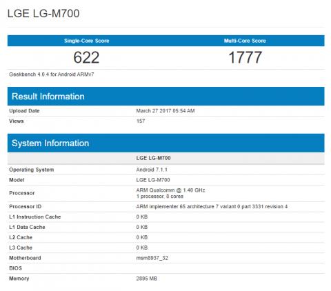 Существование мини-версии LG G6 подтвердилось результатами бенчмарка