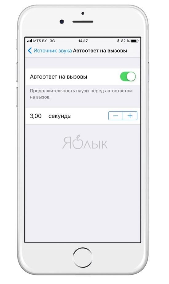 Айфон 5 с как сделать чтобы при звонке мигала вспышка