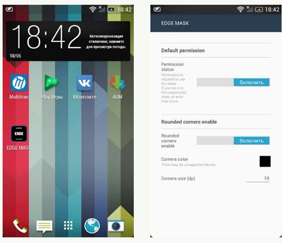 Как сделать закругленные углы Galaxy S8 на любом смартфоне?