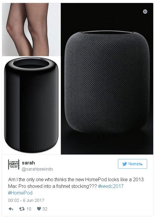 Колонку Apple сравнили с женскими колготками и рулоном туалетной бумаги
