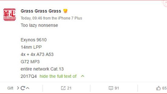 Samsung готовит ответ Snapdragon 660