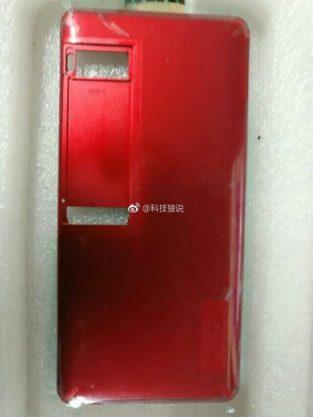 Опубликованы фотографии задней панели смартфона Meizu Pro 7