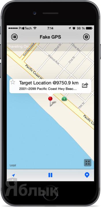 Как отправить геопозицию с айфона