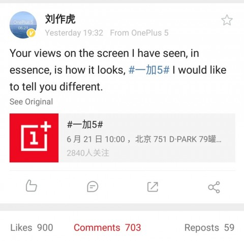 Характеристики OnePlus 5 раскрыты накануне презентации