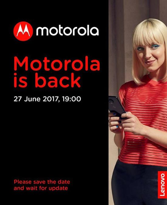 Motorola возвращается: 27 июня ждем анонс Moto Z2 и Moto Z2 Force