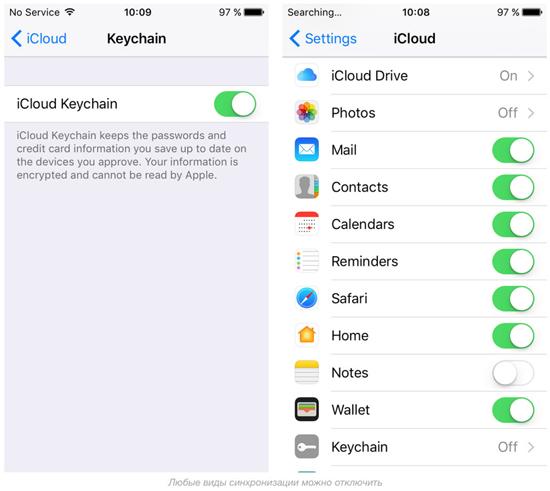 3 главные причины, почему iOS лучше Android