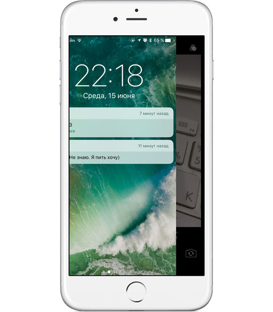 38967d6c2610 К числу полезных изменений камеры в iOS 10 стоит также добавить возможность  быстрого запуска свайпом влево с экрана блокировки. На планшетах Apple  обновила ...
