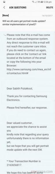 Samsung может наделить смартфон Galaxy S8 способностью снимать в портретном режиме